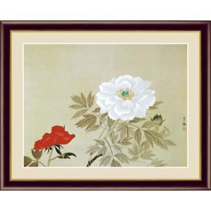 絵画 高精細デジタル版画 インテリア 壁掛け 額縁付き 名画 小林 古径 「牡丹」 写真立て仕様 touo