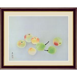 絵画 高精細デジタル版画 インテリア 壁掛け 額縁付き 名画 小林 古径 「果子」 写真立て仕様 touo