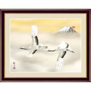 絵画 高精細デジタル版画 インテリア 壁掛け 額縁付き 日本画 森山観月作 「富岳飛翔」 写真立て仕様|touo