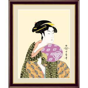 絵画 高精細デジタル版画 インテリア 壁掛け 額縁付き 美人画 喜多川 歌麿作 「団扇を持つおひさ」 F4|touo