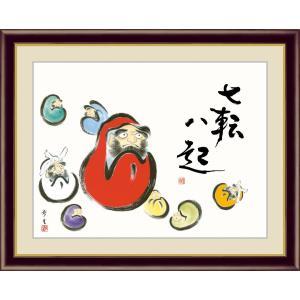 絵画 高精細デジタル版画 インテリア 壁掛け 額縁付き 日本画 北山歩生作 「だるま」 写真立て仕様|touo