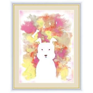 絵画 高精細デジタル版画 インテリア 壁掛け 額縁付き 木下 つぐみ作 「いぬ」 F4|touo