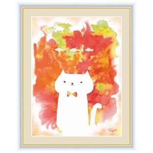 絵画 高精細デジタル版画 インテリア 壁掛け 額縁付き 木下 つぐみ作 「ねこ」 写真立て仕様|touo
