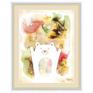 絵画 高精細デジタル版画 インテリア 壁掛け 額縁付き 木下 つぐみ作 「くま」 F4|touo