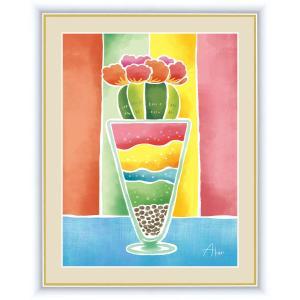 絵画 高精細デジタル版画 インテリア 壁掛け 額縁付き 春田 あかり作 「サボテンのグラス植え」 写真立て仕様 touo