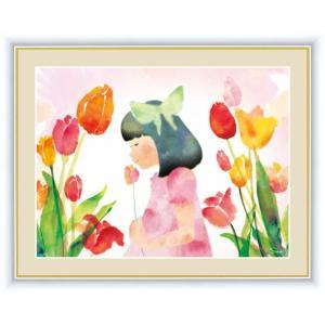 絵画 高精細デジタル版画 インテリア 壁掛け 額縁付き 榎本 早織作 「チューリップと少女」 写真立て仕様|touo