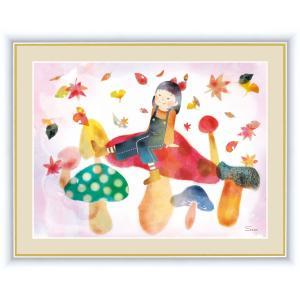 絵画 高精細デジタル版画 インテリア 壁掛け 額縁付き 榎本 早織作 「秋の幸と少女」 写真立て仕様|touo