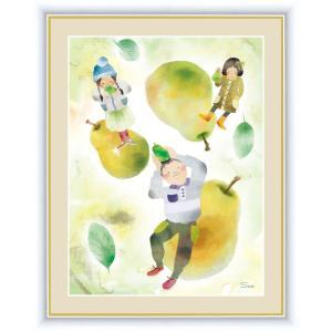絵画 高精細デジタル版画 インテリア 壁掛け 額縁付き 榎本 早織作 「洋梨とこどもたち」 写真立て仕様|touo