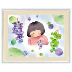 絵画 高精細デジタル版画 インテリア 壁掛け 額縁付き 榎本 早織作 「葡萄と少女」 写真立て仕様|touo