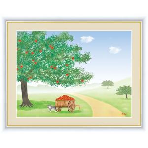 絵画 高精細デジタル版画 インテリア 壁掛け 額縁付き 鈴木 みこと作 「りんごの木」 写真立て仕様|touo