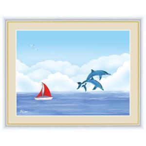 絵画 高精細デジタル版画 インテリア 壁掛け 額縁付き 喜多 一作 「イルカ」 写真立て仕様|touo