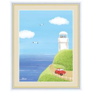 絵画 高精細デジタル版画 インテリア 壁掛け 額縁付き 喜多 一作 「灯台」 写真立て仕様|touo
