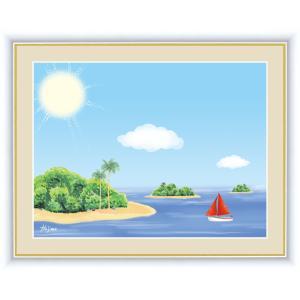 絵画 高精細デジタル版画 インテリア 壁掛け 額縁付き 喜多 一作 「南国の島」 写真立て仕様|touo