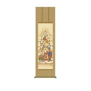 掛け軸 高精細巧芸画 純国産掛け軸 仏事画 清水 雲峰 「十三佛」 尺三|touo