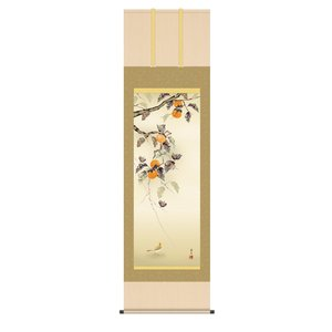 掛け軸 高精細巧芸画 純国産掛け軸 花鳥画 吉井 蘭月 「柿に小鳥」 尺五|touo