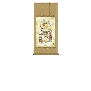 掛け軸 高精細巧芸画 純国産掛け軸 仏事画 田中 広遠 「十三佛」 四尺丈|touo