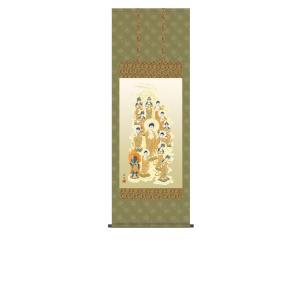 掛け軸 高精細巧芸画 純国産掛け軸 仏事画 鈴木 翠朋 「十三佛」 五尺丈 touo