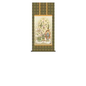 掛け軸 高精細巧芸画 純国産掛け軸 仏事画 山村 観峰 「十三佛」 四尺丈|touo