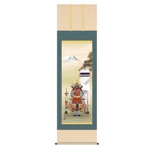 掛け軸 高精細巧芸画 純国産掛け軸 節句画 小野 洋舟 「大将鎧兜」 尺五|touo
