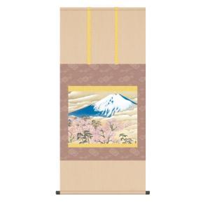 掛け軸 高精細巧芸画 純国産掛け軸 名作複製画 横山 大観 「富士と桜図」 尺五|touo