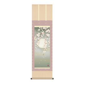 掛け軸 高精細巧芸画 純国産掛け軸 花鳥画 緒方 葉水 「夜桜」 尺三|touo