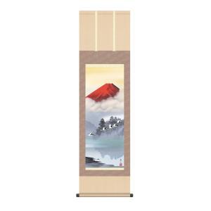 掛け軸 高精細巧芸画 純国産掛け軸 山水画 鈴村 秀山 「赤富士飛翔」 尺三|touo