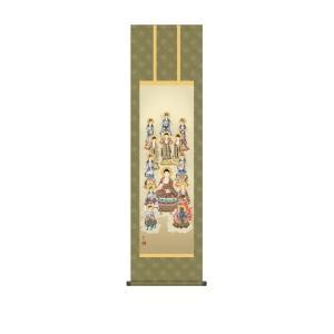 掛け軸 高精細巧芸画 純国産掛け軸 仏事画 永井 暁月 「十三佛」 尺三|touo
