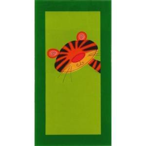 絵画 インテリア アートポスター 壁掛け (額縁 アートフレーム付き) レスリー 「T−0853」|touo