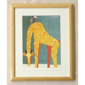 絵画 インテリア アートポスター 壁掛け ヨーロッパ製 (額縁 アートフレーム付き) 八ッ切サイズ -17-特価-|touo