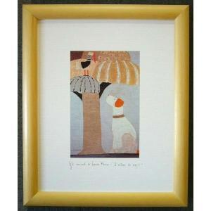 絵画 インテリア アートポスター 壁掛け ヨーロッパ製 (額縁 アートフレーム付き) 八ッ切サイズ -41-特価-|touo