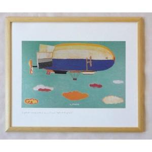 絵画 インテリア アートポスター 壁掛け ヨーロッパ製 (額縁 アートフレーム付き) 四ッ切サイズ -15-特価-|touo