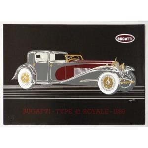 ヨーロッパ製 メタリックアートポスター 「クラシックカー ブガッティ」 シ−トサイズ50X70cm 額縁付きで納品対応可|touo