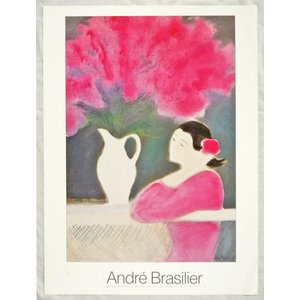 ヨーロッパ製アートポスター ブラジリエ作「Le Reve Rose」 CA48  シ−トサイズ60X80cm 特価|touo
