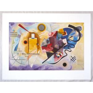ヨーロッパ製アートポスター カンディンスキー作 11348 シ−トサイズ60X80cm 特価|touo