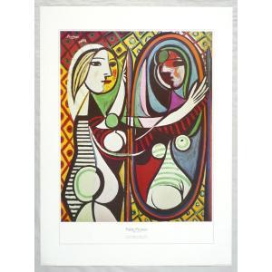 ヨーロッパ製アートポスター  ピカソ作 「鏡の前の少女」11457  シ−トサイズ60X80cm 特価|touo