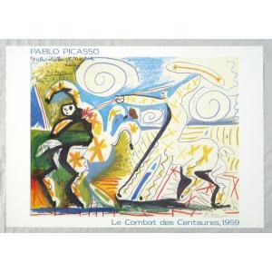 ヨーロッパ製アートポスター  ピカソ作 「ケンタウロスの戦い」1102  シ−トサイズ61X86cm 特価|touo