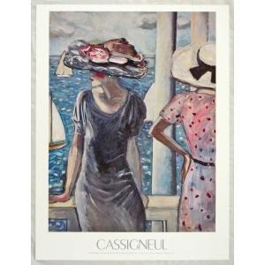ヨーロッパ製アートポスター カシニョール作 「En Normandie 」 CA70 シ−トサイズ60X80cm 特価|touo