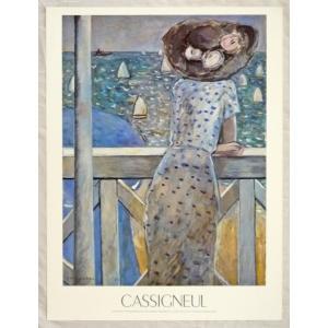 ヨーロッパ製アートポスター カシニョール作 「Au Mois D'aout 」 CA69 シ−トサイズ60X80cm 特価|touo