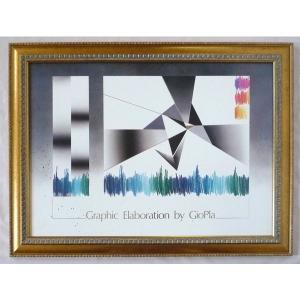 絵画 インテリア アートポスター 壁掛け ヨーロッパ製 (額縁 アートフレーム付き) シートサイズ50X70cm -38-特価-|touo