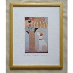 絵画 インテリア アートポスター 壁掛け ヨーロッパ製 (額縁 アートフレーム付き) サイズ八ッ切 24X30mm DOG|touo