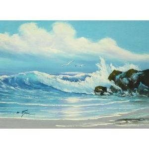 絵画 肉筆油絵 F4号 「波 海 海景画」-136-特価-|touo