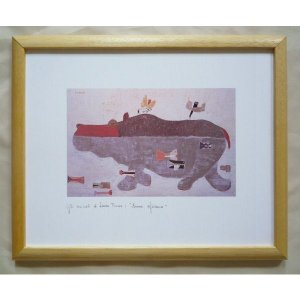 絵画 インテリア アートポスター 壁掛け ヨーロッパ製 (額縁 アートフレーム付き) サイズ八ッ切 24X30mm KABA|touo