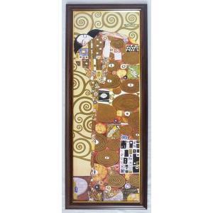 ヨーロッパ製アートポスター クリムト作 「抱擁」額装品 金ラメ仕上 35X100cm 新品|touo