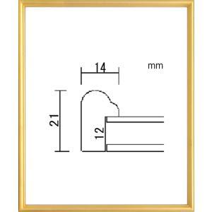 額縁 デッサン額 木製フレーム PF102A 八ッ切サイズ|touo