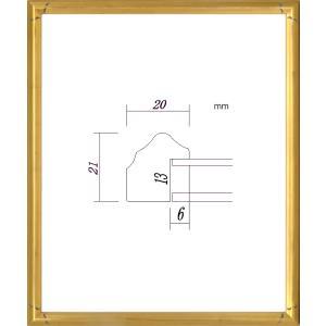 額縁 デッサン額 木製フレーム PF102D 太子サイズ|touo