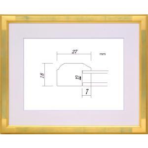額縁 水彩額 木製フレーム アクリル仕様 PF102E サイズF4号|touo