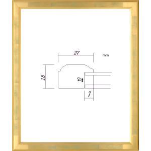 額縁 デッサン額 木製フレーム PF102E 太子サイズ|touo