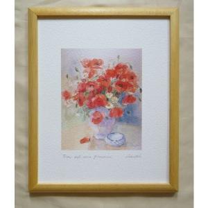 絵画 インテリア アートポスター 壁掛け ヨーロッパ製 (額縁 アートフレーム付き) サイズ八ッ切 24X30mm POPII|touo