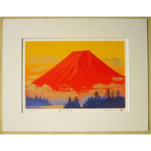 絵画 壁掛け 版画 リトグラフ 吉岡 浩太郎作 「輝く富士」|touo
