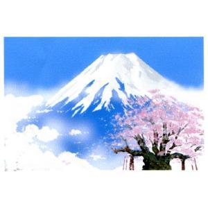 絵画 壁掛け 版画 リトグラフ 吉岡 浩太郎作 「吉祥白富士桜」|touo